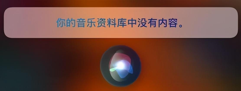 iOS 14.5 新功能,iPhone 烦人限制终于解除