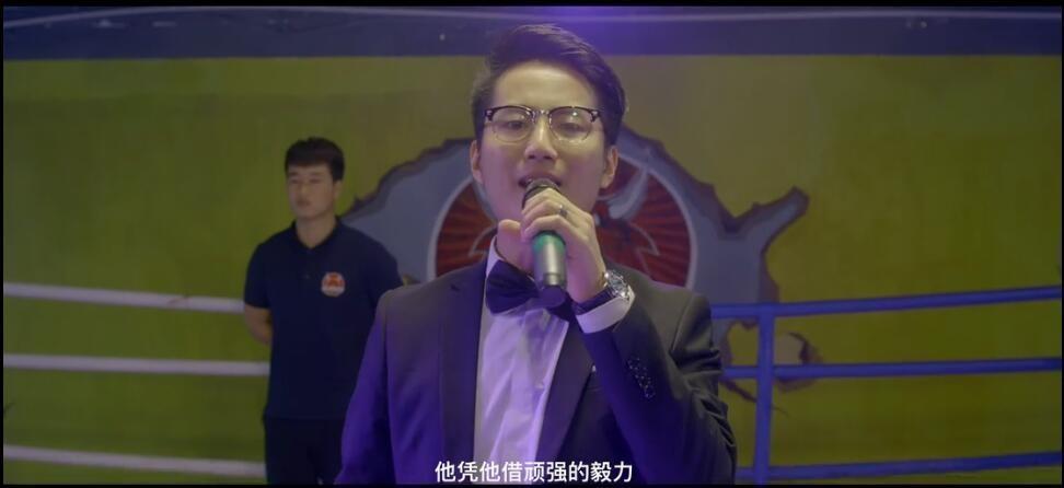 拳职妈妈影片剧照5