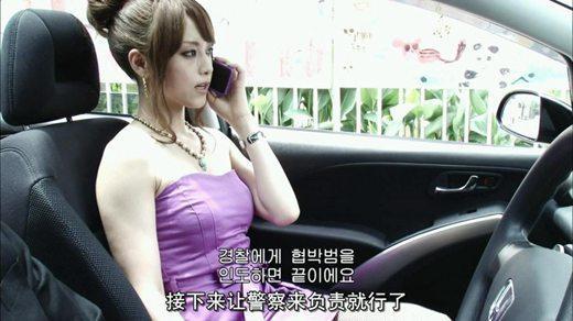 吉泽明步 SP女探员美之祭品影片剧照2
