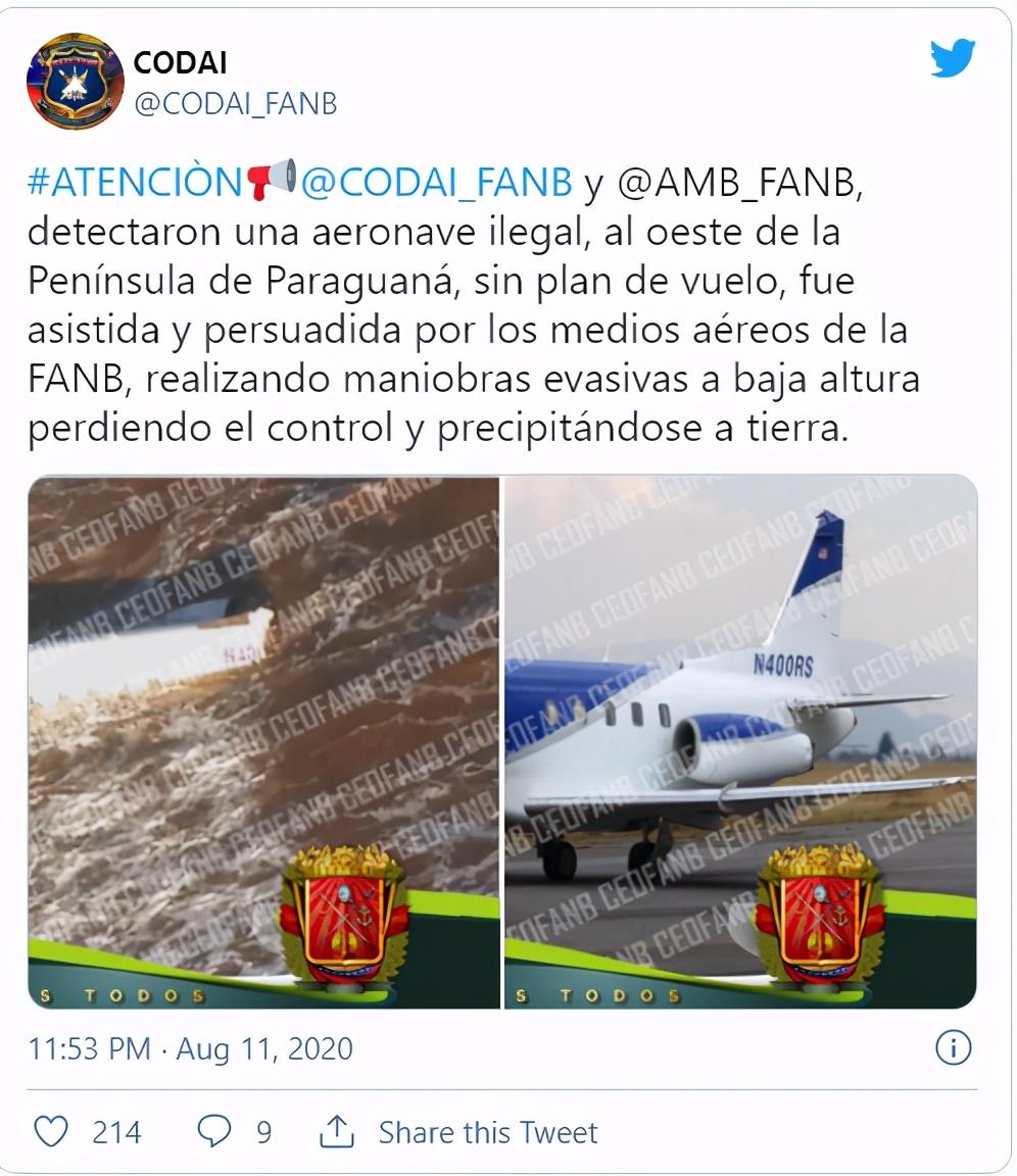 """美国与委内瑞拉""""毒枭""""飞机之间究竟有何联系?"""