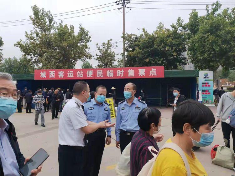 西安公安公交分局丨强化客运场站督导 确保群众平安出行
