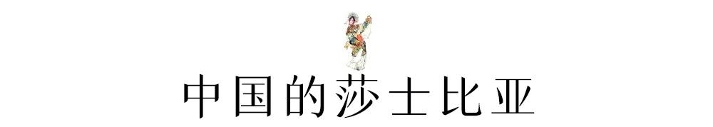 京剧生旦净末丑介绍(生旦净末丑五个图片)