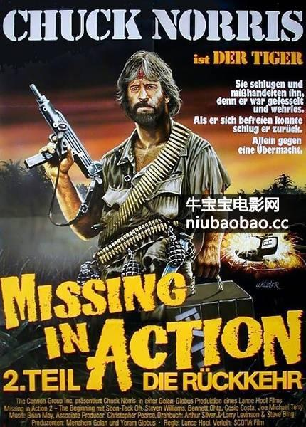 越战先锋2 Missing in Action 2: The Beginning影片剧照1