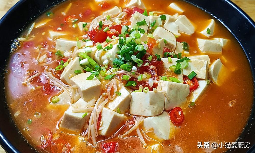 【茄汁金针菇烧豆腐】做法步骤图 要多给家人做这道番茄金针菇