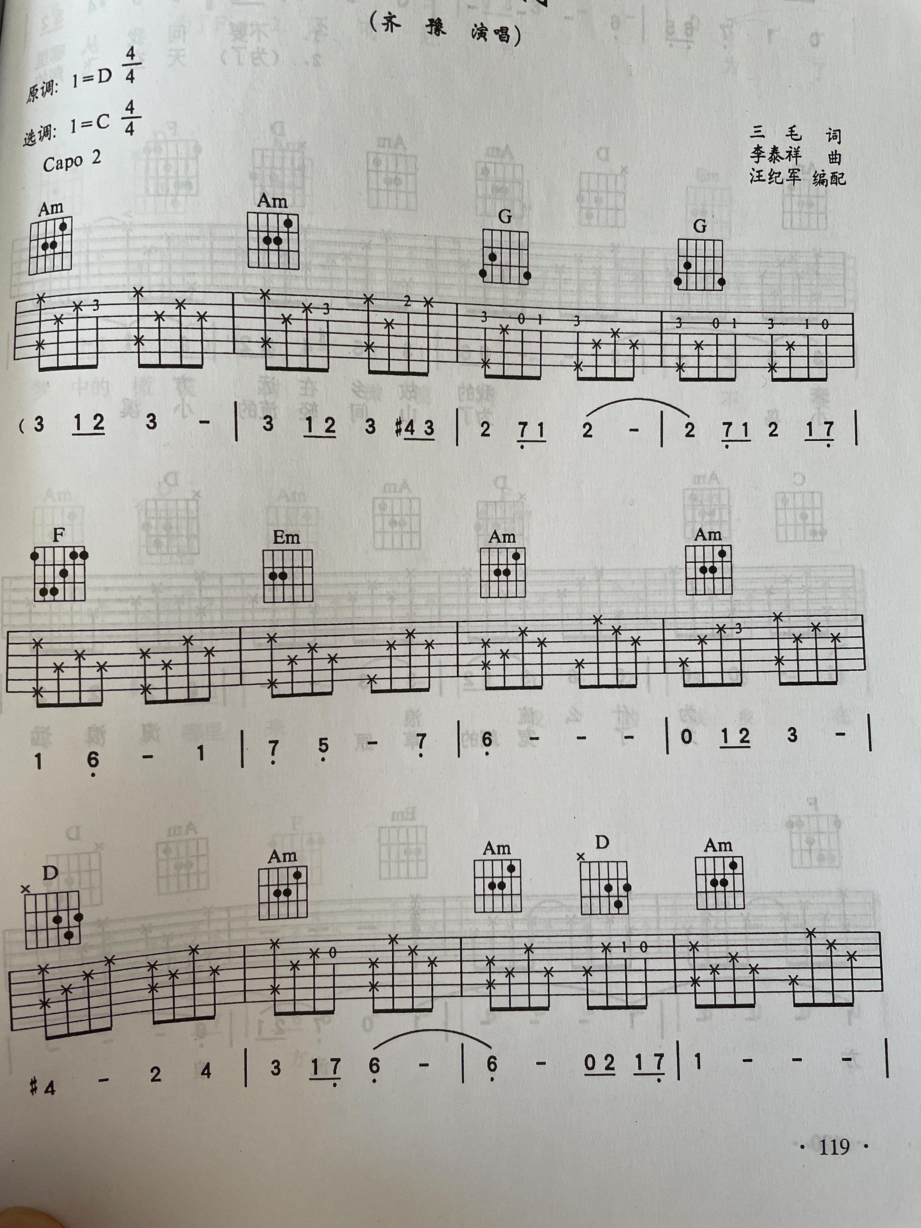 想学吉他的你,一定要看看这篇文章,对你有用