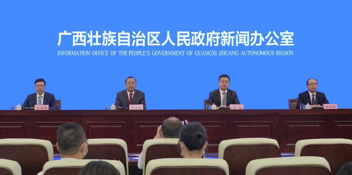 """广西落实""""三大定位""""新使命 2025年力争完成9项重点指标"""