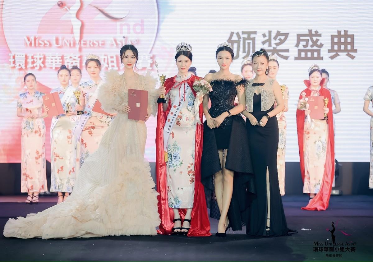 第22届环球华裔小姐大赛华东赛区圆满落幕 战月源主席惊艳亮相插图(12)