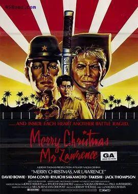 战场上的快乐圣诞在线观看