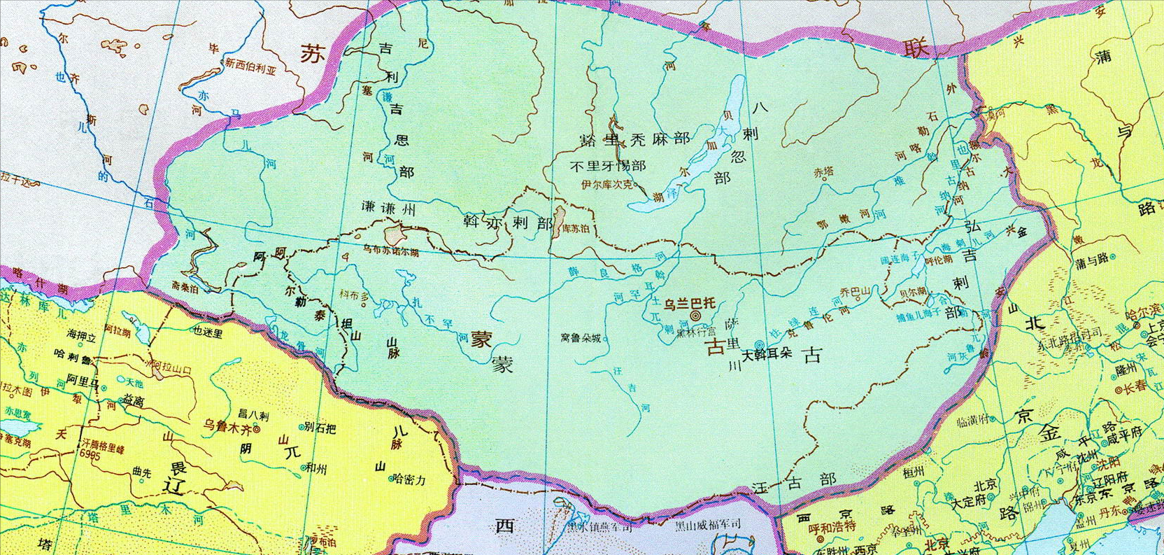 成吉思汗到底是不是中国人?
