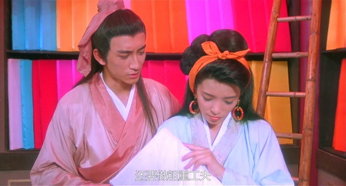 玉蒲团之偷情宝鉴影片剧照5