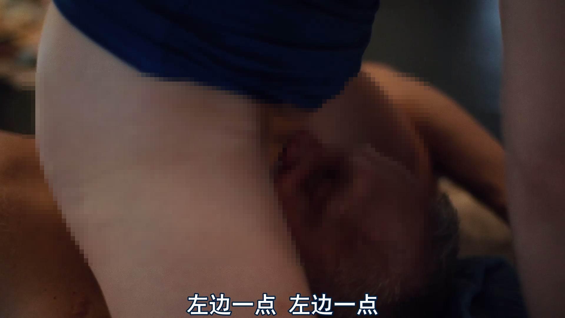 愉虐秘境剧照6