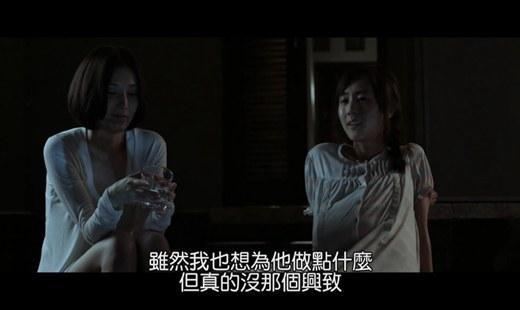 欲动[唯美肉肉]影片剧照5