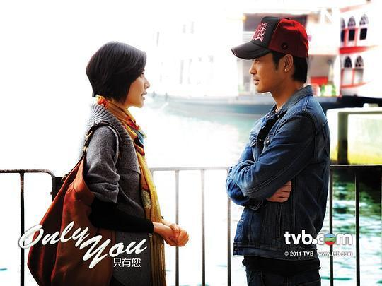Only You 只有您剧照4