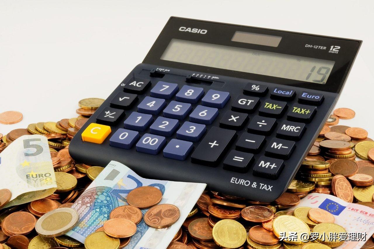 工资收入只有2000元,生活支出1000元,该如何理财?