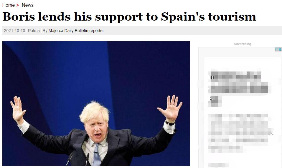 英国面临断粮危机,首相却失踪!竟偷往西班牙奢华度假,网民狂喷