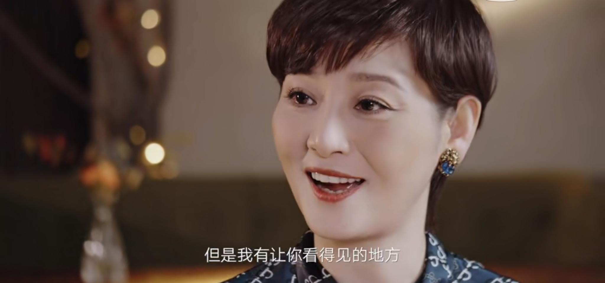 徐帆:我不怕衰老,因为我挺自信的