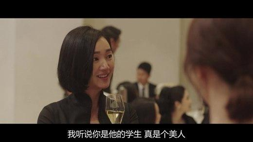上流社会影片剧照3