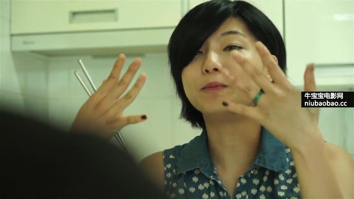 孤胆特工成人版影片剧照2