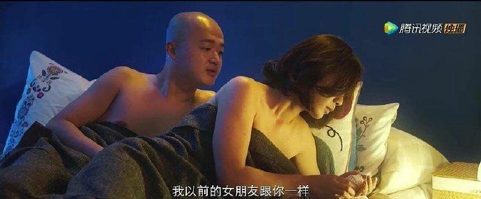 床3之他和她的关系/床上关系3影片剧照3