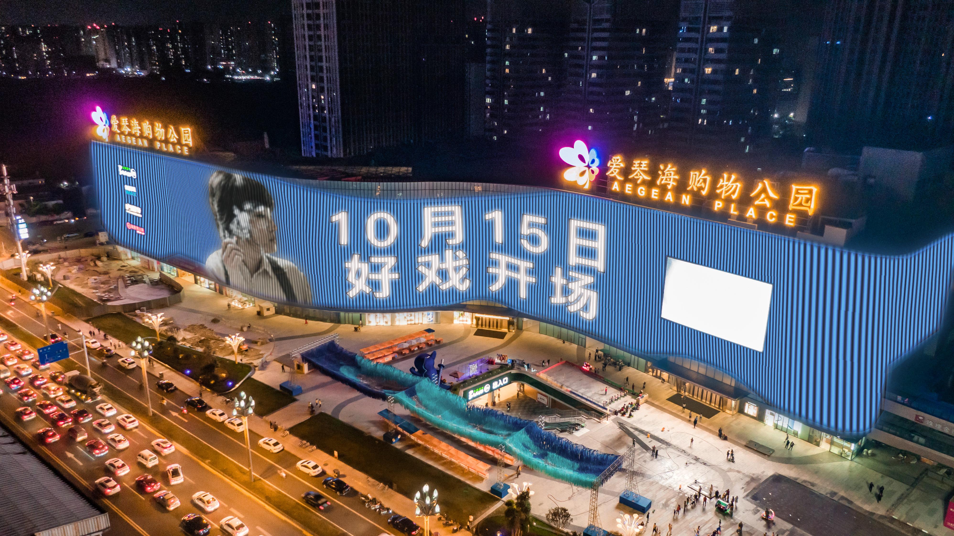 """热闹!娄烨《兰心大剧院》公映爆出终极谍战""""戏中戏""""地标广告"""