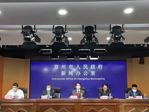中国北斗应用大会将于10月10日至12日在郑州举行