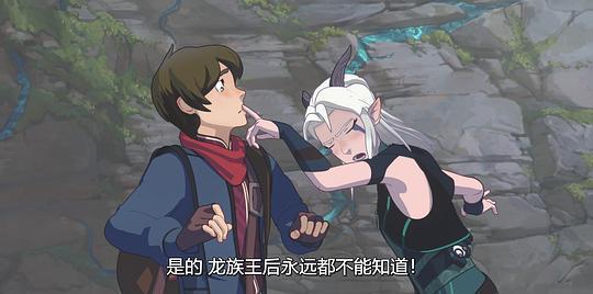 龙王子 第三季剧照4