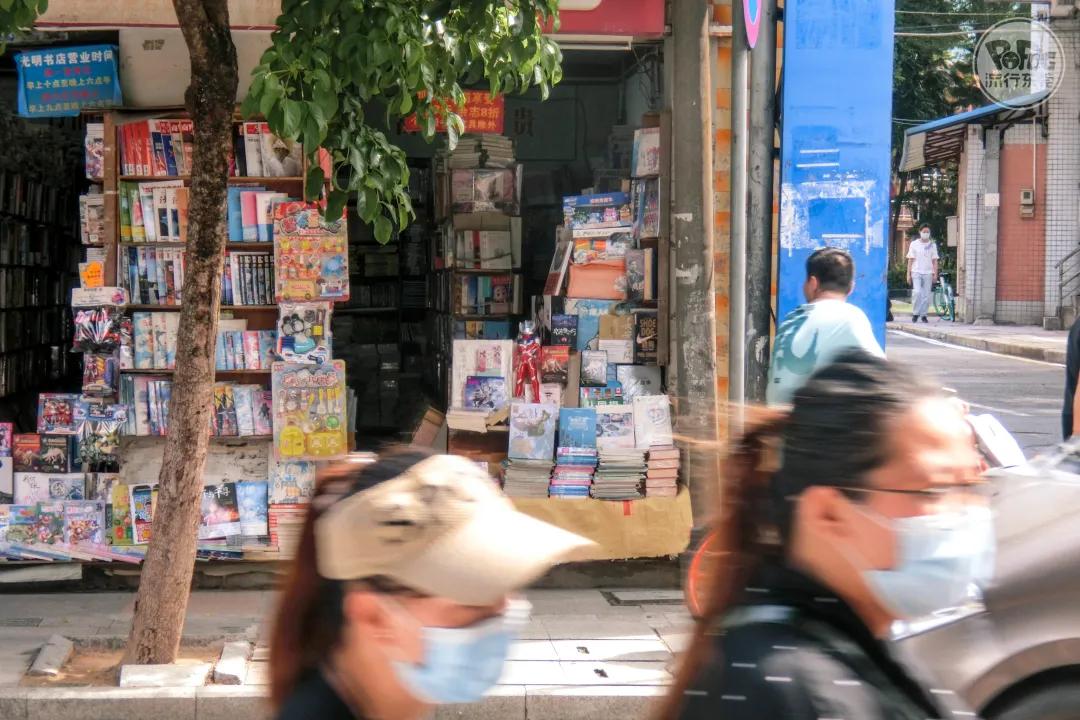 二十一年了,你还记得东莞这间街坊书店吗?