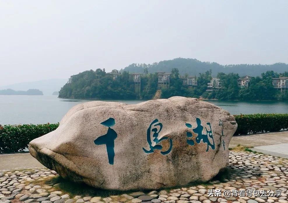 浙江省十大著名景点,四家景区免费开放,无需购票,你又去过几处