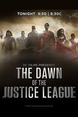 DC电影出品:正义联盟黎明在线观看
