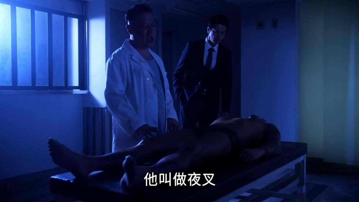 极乐女忍者「HD」影片剧照3