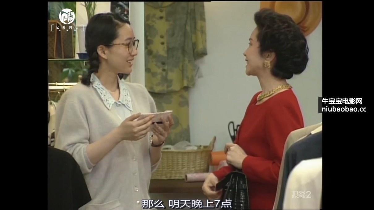 茧女影片剧照4