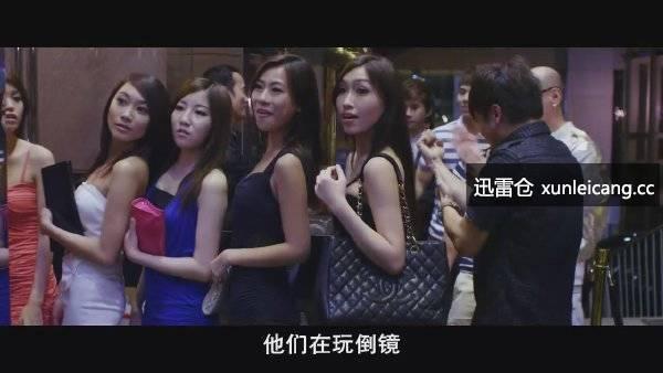喜爱夜蒲2影片剧照3