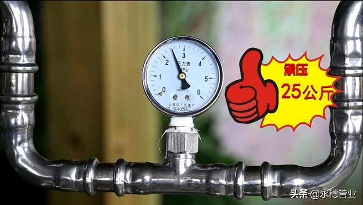 家装选择不锈钢水管,这些理由够不够?