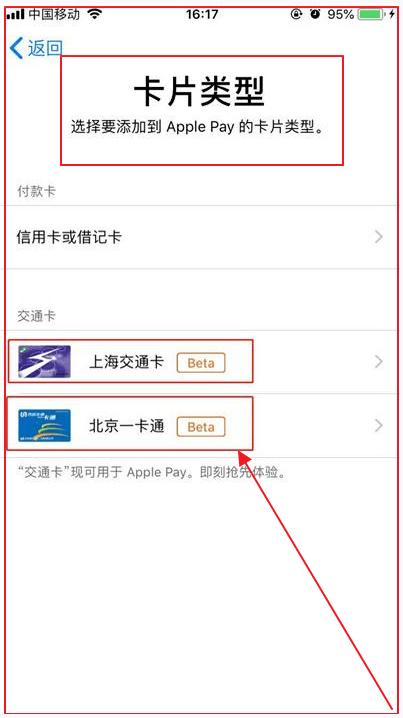 苹果手机nfc功能怎么开启 苹果nfc功能在哪里设置打开