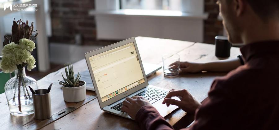 产业互联网产品如何运营推广?