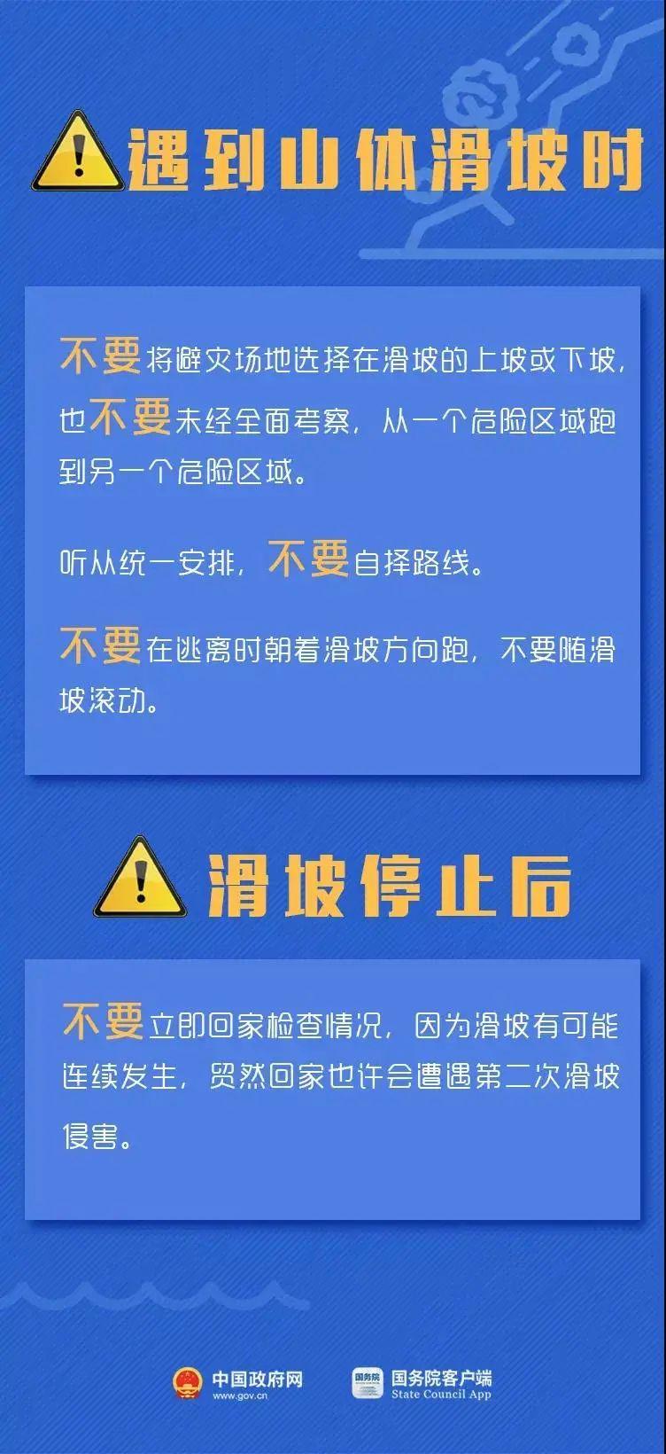 台风黄色预警持续生效中,深圳全市托儿所、幼儿园和中小学停课一天