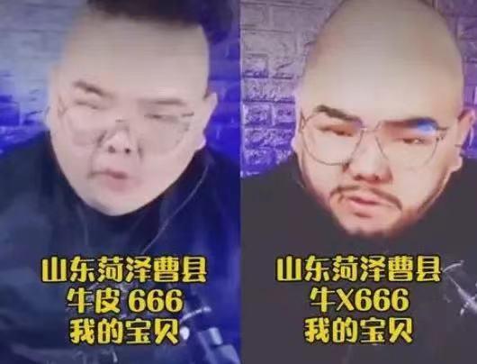 """""""万物皆可DJ"""":土嗨神曲,如何成了新的流量密码?"""