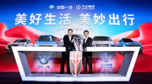 王健林高调宣布:万达副总裁以上高管,全换红旗汽车!进军汽车行业有何深意?