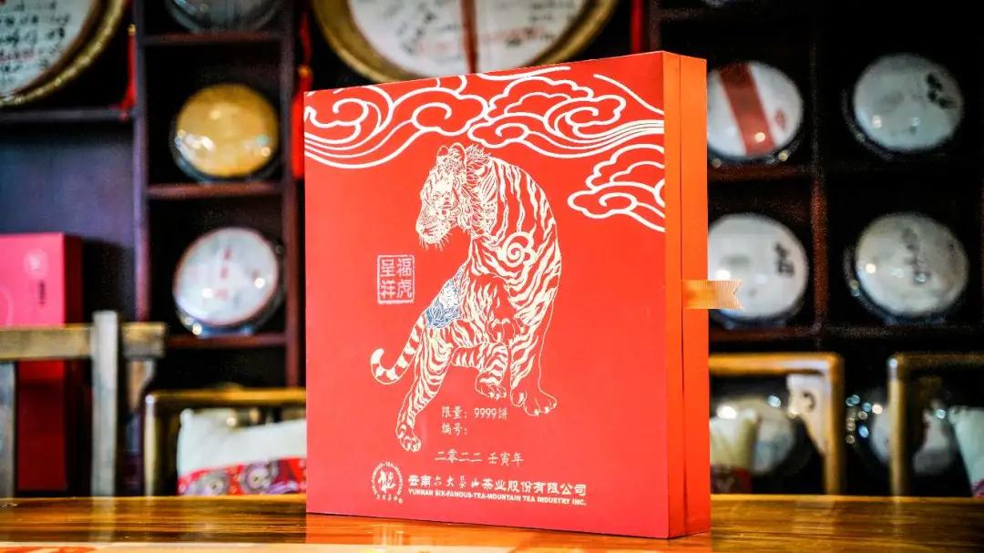 「新品预售」福虎呈祥,3kg生肖大饼火热预售抢订中