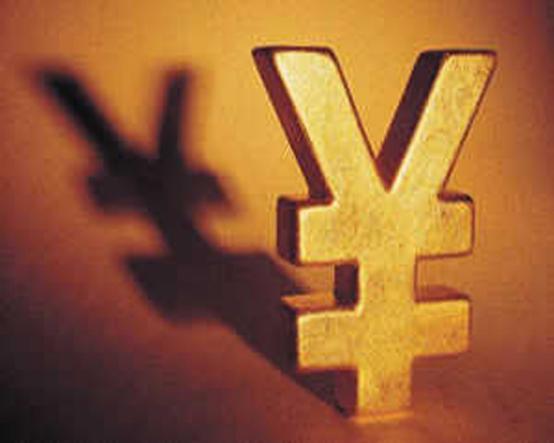 六大银行正式宣布,10月1日起,存定期的储户按活期利息进行计算