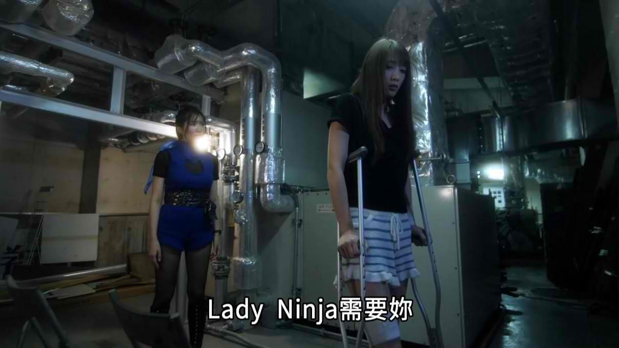 极乐女忍者「HD」影片剧照1