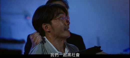 爱情奴隶兽影片剧照5