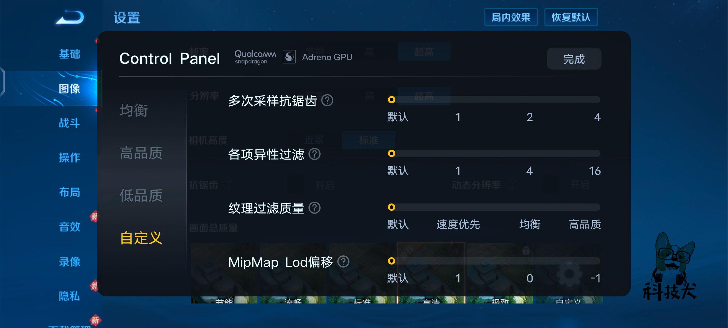 "iQOO Z5评测:拥有旗舰级""满血""性能 5000mAh长续航畅玩一整天"