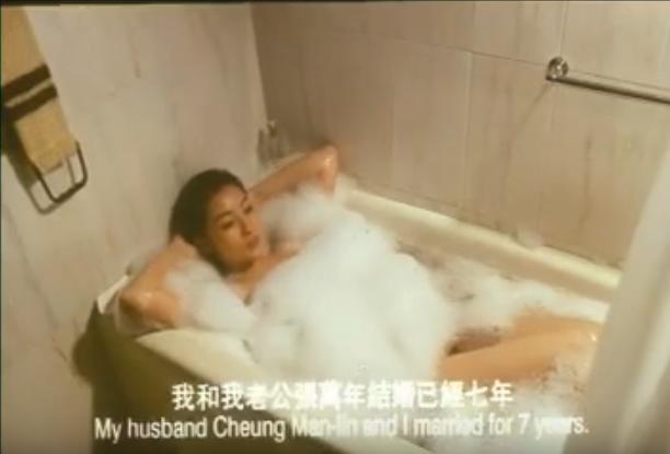 整容(1995翁虹完整版)影片剧照4