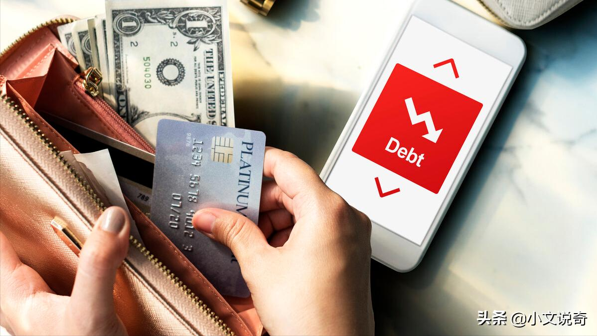 5年内不得开立银行卡,支付宝微信禁用!专家:只会越来越严格
