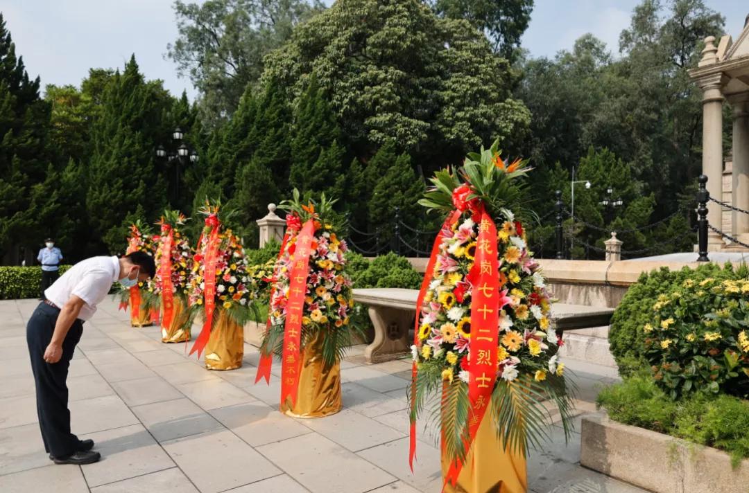 立鸿鹄之志,做国家栋梁——广州市黄花岗公园举行烈士纪念日祭英烈仪式暨红色基因主题宣讲活动