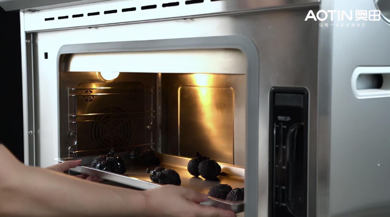还不会用奥田集成灶蒸烤箱?赶紧看过来