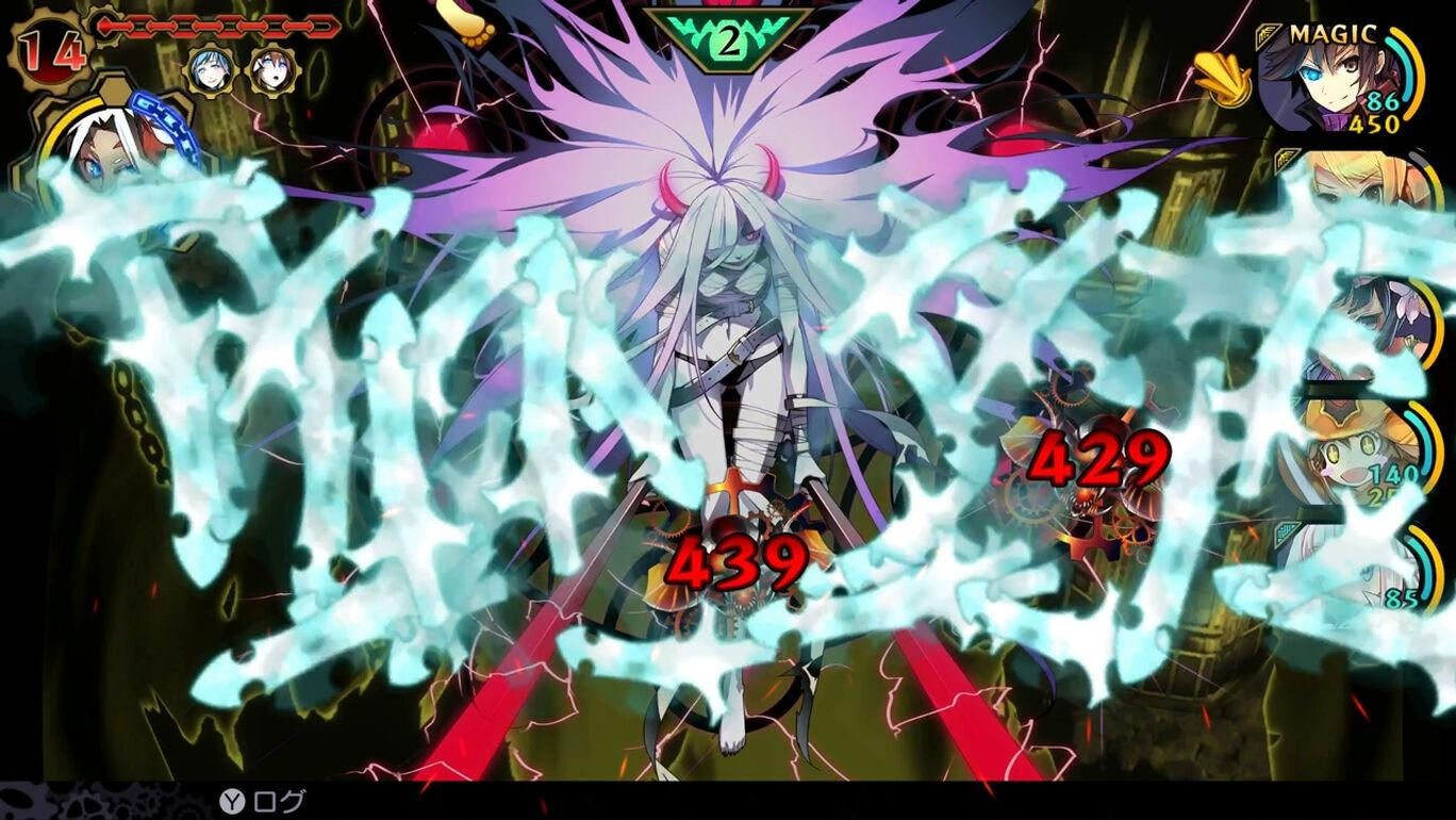 魔眼凝望(Demon Gaze)插图3
