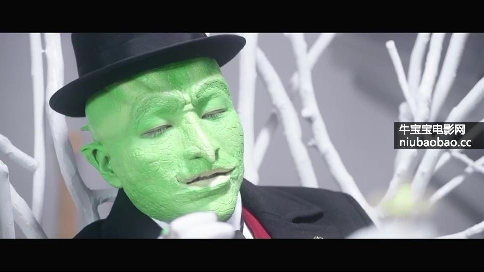 末栈之怪笔新娘/末栈第一部影片剧照3