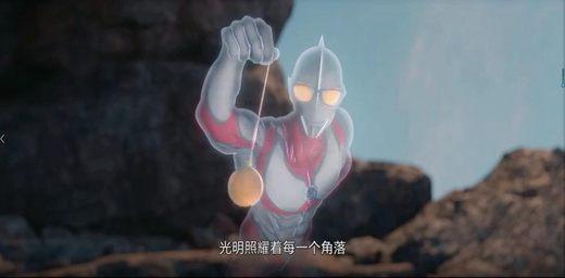 钢铁飞龙之奥特曼崛起影片剧照3
